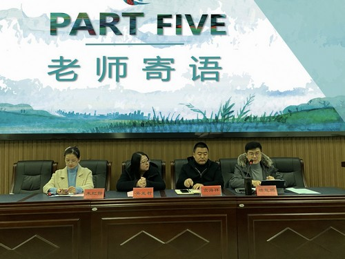 淮安工業中專舉行學生會換屆交接儀式