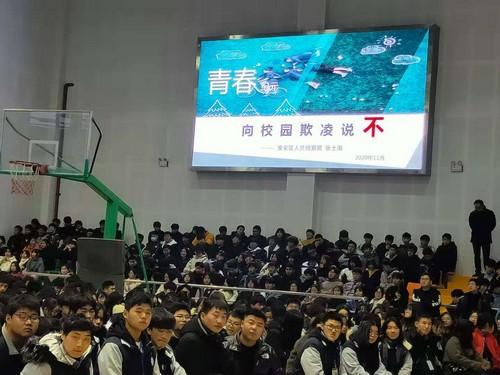 淮安工業中專舉行法制報告會